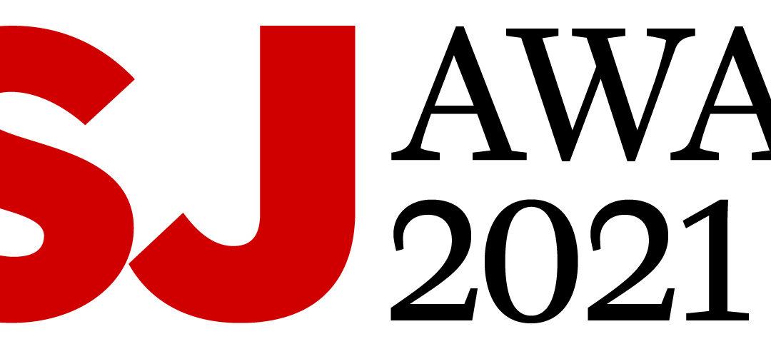 HSJ Awards 2021